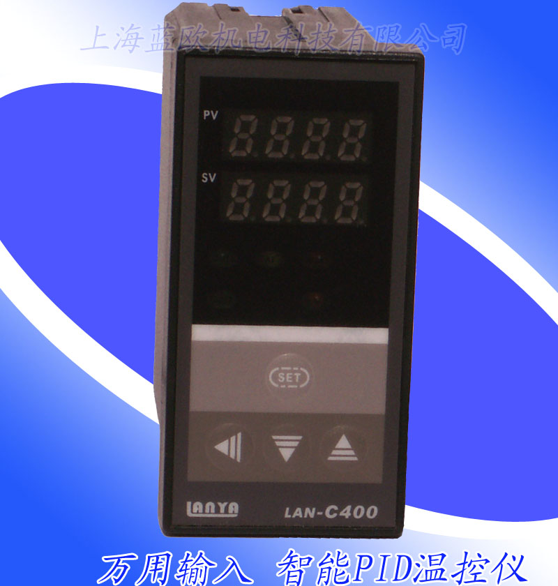 lan-c400系列智能温度控制器是采用专用微处理器的多功能调节